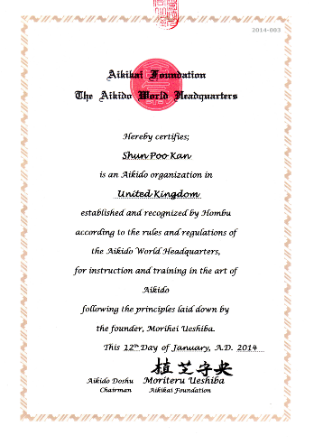 We are pleased to be awarded full Hombu Recognition